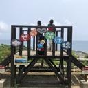 沖縄へ移住する!