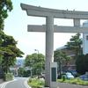 鎌倉の材木座海岸へ行ってNikonのデジイチ 「D3000」とオールドレンズ「Nikkor-S Auto 35mm F2.8」で写真を撮ってきました