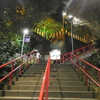 【深夜の初詣】福岡市『愛宕神社』で無病息災・縁結びを祈願してきました。