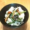業務スーパーの山菜ミックスで「山菜おこわ」を作る