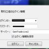 GemForex〔ゲムフォレックス〕にログインできない理由