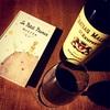 6月29日は星の王子さまの日…サンテクジュペリのワイン