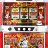 清龍ゲームジャパン「トリプルクラウン ZEROⅡ SECOND EDITION」の筐体&情報