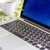 毎日更新しなくても、アクセスがそんなに下がらず収益が良いブログとは?