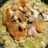 【初夏が旬】宮城県産の生銀鮭で野菜たっぷりのちゃんちゃん焼♪