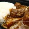 <香港:荃灣>馬六Malacca Cuisine ~マレーシア料理店でテイクアウト~