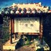 朝の散歩に竹富島へ
