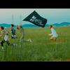 【NCT】さよならは悲しい言葉じゃない、2018年夏。/NCT DREAM「We Go Up」感想