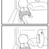 滋賀旅行に行ってきたよ