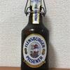 ドイツ FLENSBURGER PILSNER