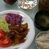 飯炊き親父2