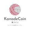 奏コイン最新情報!CoinExchange.io への上場を決定!