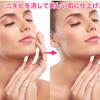 【美肌処理加工】シミ・ニキビのみを消して美しい肌に仕上げる