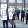 【岐阜】NTT子会社で契約社員が雇止めに!納得がいかないので、労働組合に加入して会社と交渉した結果は…?#労働組合ができること JMITU通信産業本部岐阜支部 執行委員長 松葉正之