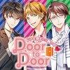 ☆ Door to Door ~ドアを閉めたら腕の中♡~
