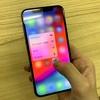リークどおり! iOS12.1.1で,iPhone XRのHaptic Touch機能が拡大