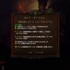 【Diablo3】ネクロマンサー「悪疫使いのショール」セットダンジョン攻略