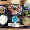 『海・鮮・料理よしだ』竜田駅のすぐ近くにあるリーズナブルな海鮮料理屋に行ってきたわ!【福島県楢葉町】