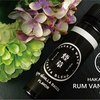 【リキッド】HAKATA WAVE Rum Vanilla Bacco レビューのようなもの