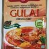 【簡単アジア飯】本格インドネシア!GULAI(グライ)のスパイスがやみつきになる💛