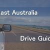【2018年】絶景だらけのオーストラリア東海岸をレンタカーで縦断した話
