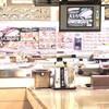 初はま寿司