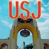 【USJ】実はあまり知られていない!?ユニバーサルスタジオジャパン入口までの荷物預ける穴場ロッカー。