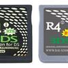 Boot9Strapの導入にどちらがいいのか?R4i Gold 3DS RTS或いはR4i-B9S