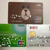 ANAマイルが貯まるカード選び、間違ってませんか?ANAマイラー御用達の年会費無料カードを紹介します