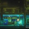Night walk #7