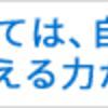 【チャレンジ一年生】進研ゼミ小学講座を始めよう【レビュー】