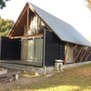 【秋キャンプ】大分農業文化公園のコテージ(単棟)に泊まってきたよ