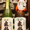 日本酒、信州亀齢の地元の酒米を使用した数量限定酒が新入荷!お早目に!