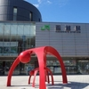 【旅行記】nimocaポイント交換機を求めて函館へ!札幌から楽しい日帰り函館観光!