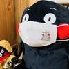 """「くまモン誕生祭2020」延期中★拠点への出動はお休み中……でも、くまモンには""""動き""""あり♪"""