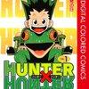 HUNTER×HUNTER(ハンターハンター) キャラクター診断まとめ。アニメを無料で見る方法も記載!