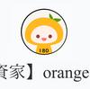 本日の雑記 2021/10/16(土)