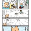 【犬漫画】今生の別れのような・・・