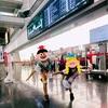 JALスマイルサポートで行く!子供だけの空の旅