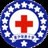 青少年赤十字について知っていますか?