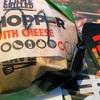 バーガーキングの「ストロング マグマ超ワンパウンドビーフバーガー」を食べました