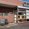 石川でピッツェリアの美味しいお店。サリーナさん