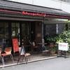 第8回 渋谷で夏の疲れを癒す編