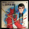 RECORD 79  COLUMBIA RECORDS ORIGINAL SOUNDTRACK FROM LUPIN 3