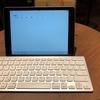 iPadのキーボードはANKERのウルトラスリム Bluetooth ワイヤレスキーボード がオススメ
