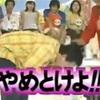 2019/04/09〜モンスターラリー〜