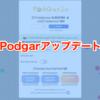 ブロックチェーンゲーム 「podgar(ポッジャー)」がアップデート!参加無料でETHゲットできます。