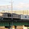 さようなら、E995系「NE Train スマート電池くん」