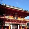 神田明神 1300年の歴史を持つ関東有数のパワースポット!仕事運・恋愛運上げたいならココに行こう!