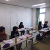 新任研修2日目☆